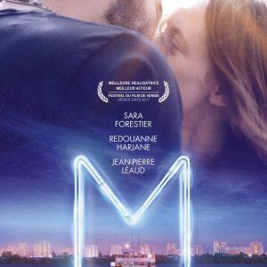 Παρασκευές Σινεμά: M, της Sara Forestier