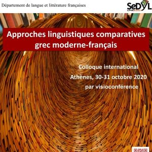 Colloque international « Approches linguistiques comparatives grec moderne-français »