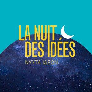 Νύχτα Ιδεών 2021: «Πλησίον»