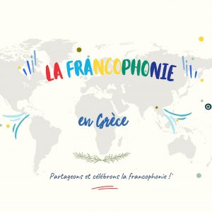 Mois de la Francophonie 2021: les enseignants au cœur des célébrations