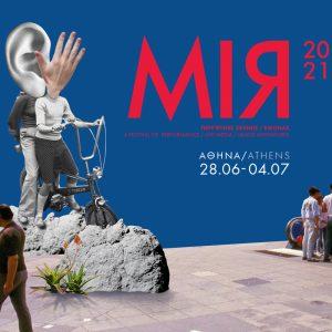 L'IFG accueil MIR Festival 2021