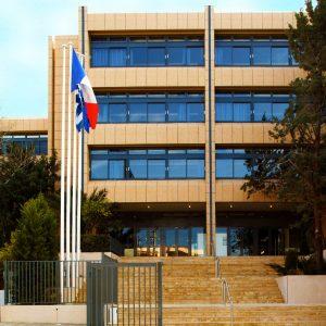L'Écho d'Eugène, journal scolaire du Lycée Franco-hellénique