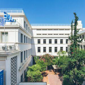 Καλοκαίρι 2021: Ημέρες λειτουργίας Γαλλικού Ινστιτούτου Ελλάδος