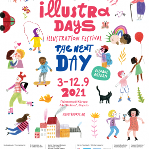 Το IFG στηρίζει το φεστιβάλ Illustradays 2021